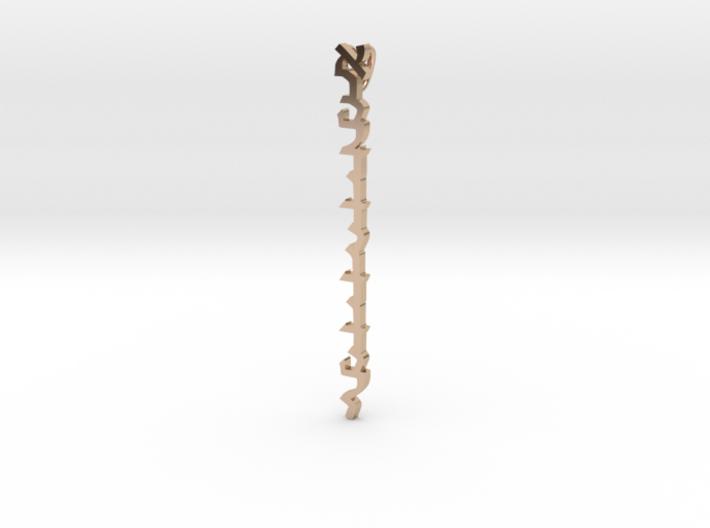 Ani Ledodi Vedodi Li pendant 3d printed