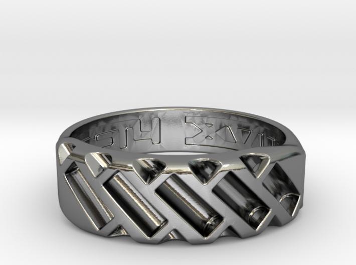 US14 Ring XVII: Tritium 3d printed
