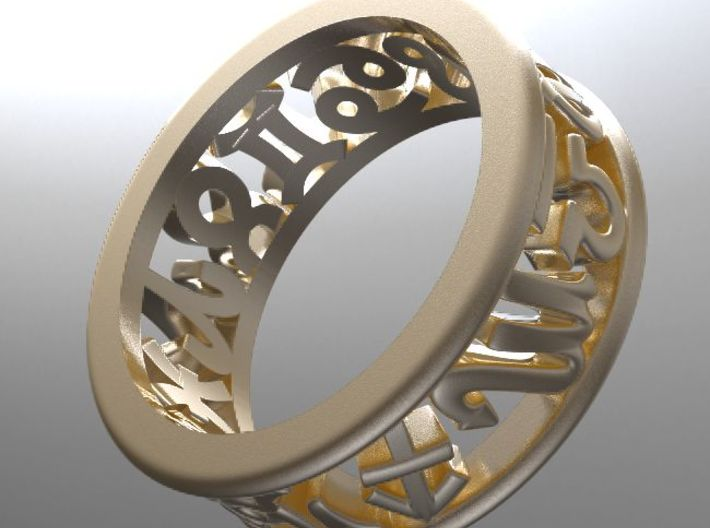 Constellation symbol ring 9.5 3d printed