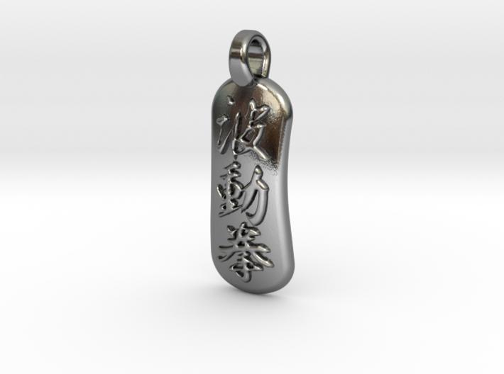 Hadouken Kanji Pendant 3d printed