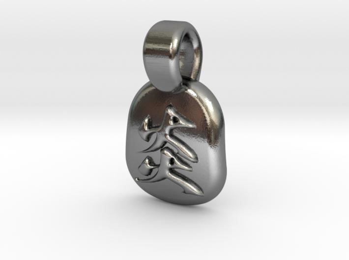 Honoo Kanji Pendant 3d printed