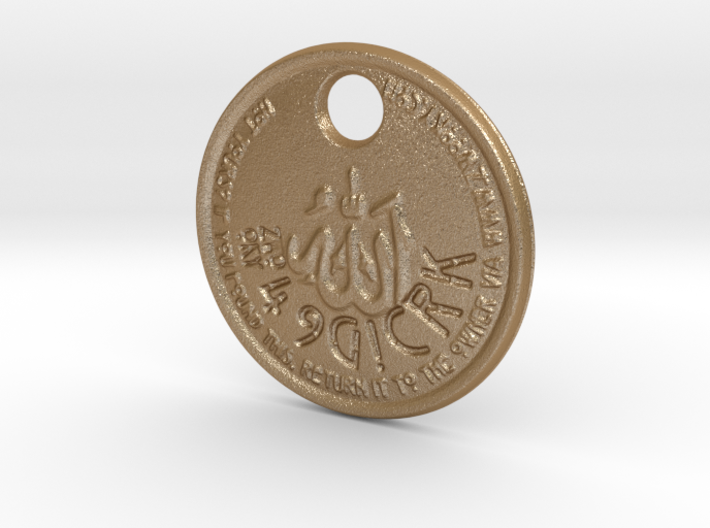 ZWOOKY Style 141 - Allah 3d printed
