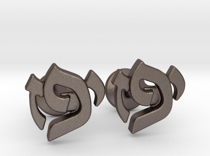 "Hebrew Monogram Cufflinks - ""Yud Zayin Pay"" 3d printed"