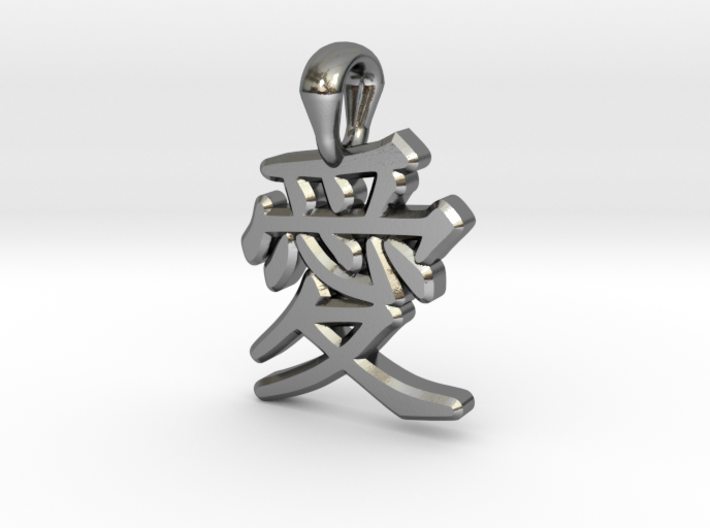 Chinese Love Pendant 3d printed