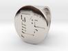 Arabic Signet Ring 3d printed