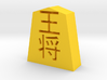 Shogi Ou 3d printed