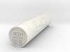 Anthony Japanese Stamp hanko 14mm 3d printed