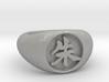 Itachi Ring 3d printed