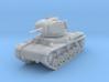 PV112B Stridsvagn m/42 (1/100)  3d printed