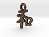 Chinese Peaceful Pendant 3d printed