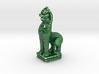 Shi 獅 Foo Dog Imperial Guardian Lion  3d printed