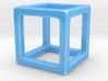 CUBY Simple Organizer 3d printed