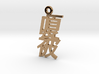 Personalised Chinese Font Earring 3d printed Personalised Chinese Font Earring