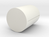 Portal ® Coffee Cup - portal 2 pillar button 3d printed