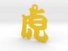 Tiger Character Ornament 3d printed