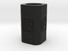 DIY Frebird Desktop Pencil Holder 3d printed