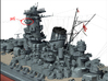 1/96 Yamato superstructures part2 3d printed