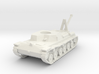 Japanese WWII SE-RI Recovery Tank 1/100 3d printed