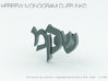 "Hebrew Monogram Cufflinks - ""Shin Mem Kuf"" 3d printed"