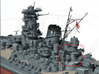 1/144 IJN Yamato After Tower Structure Part 2 3d printed
