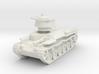 Shi-Ki Tank 1/87 3d printed