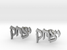 "Hebrew Name Cufflinks - ""Yitzchak"" 3d printed"