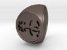 Custom Logo1 Signet Ring 3d printed