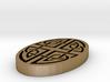 Celtic Knotwork Oval 3d printed