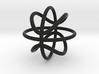 BasketBall Keychain (2.5cm) 3d printed