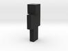 6cm | TheBusinessPig 3d printed