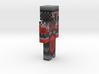 12cm | fernolizard 3d printed