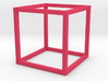 cubemodel 3d printed