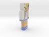 6cm | WikiLovesWifi 3d printed