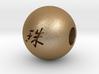 16mm Tama(Pearl) Sphere 3d printed