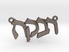 """Hebrew Name Pendant - """"Rivka"""" 3d printed"""