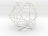 3 Cube Compound, round struts 3d printed