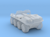 ATV Argo ver1 3d printed